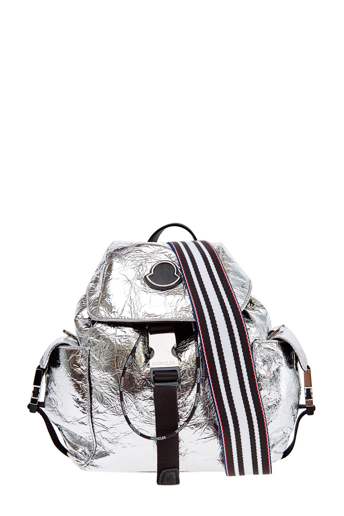 Купить со скидкой Рюкзак из ламинированной кожи с объемными карманами и съемным ремнем