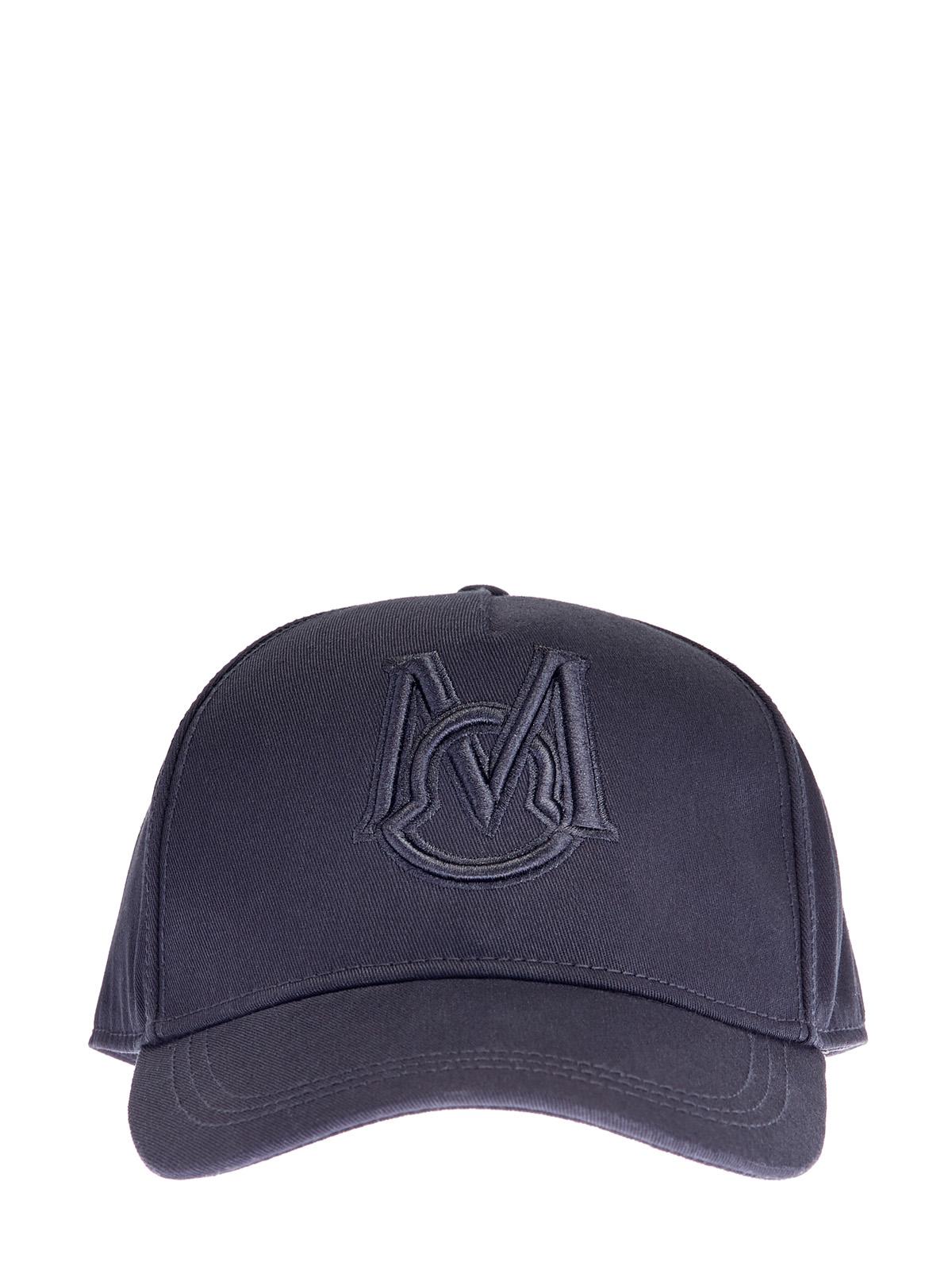 Бейсболка из хлопкового габардина с вышитым логотипом