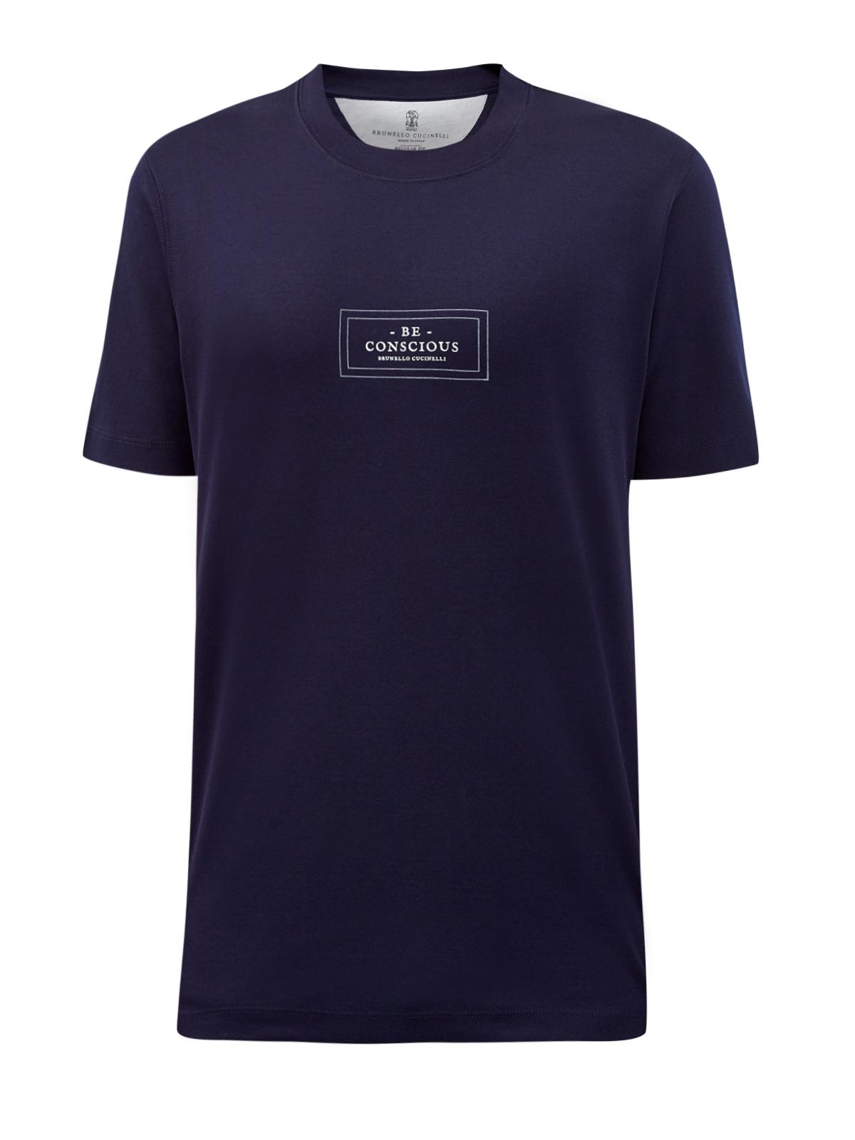 мужская футболка с коротким рукавом brunello cucinelli