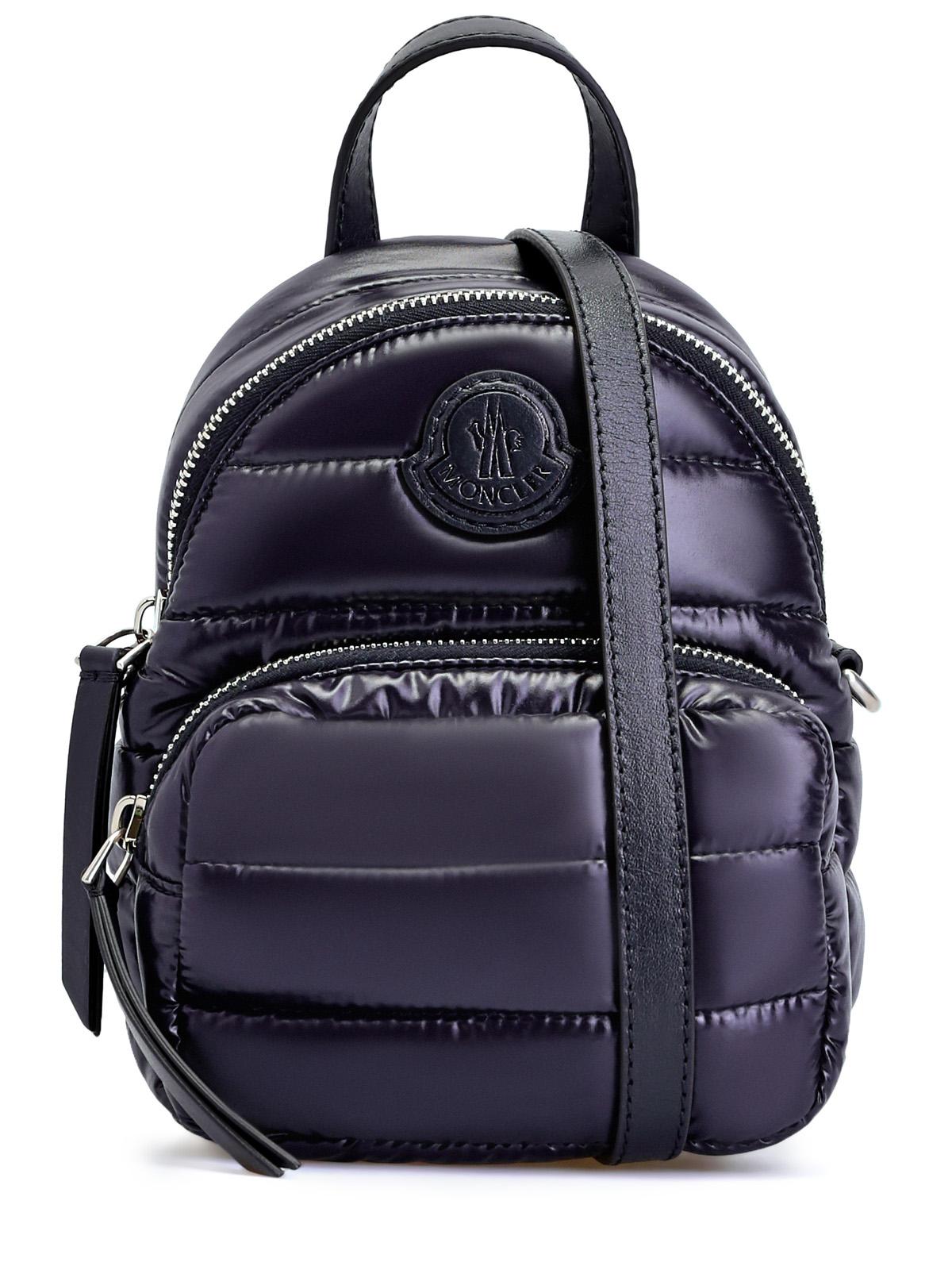 Компактный рюкзак Kilia Small из стеганого нейлона