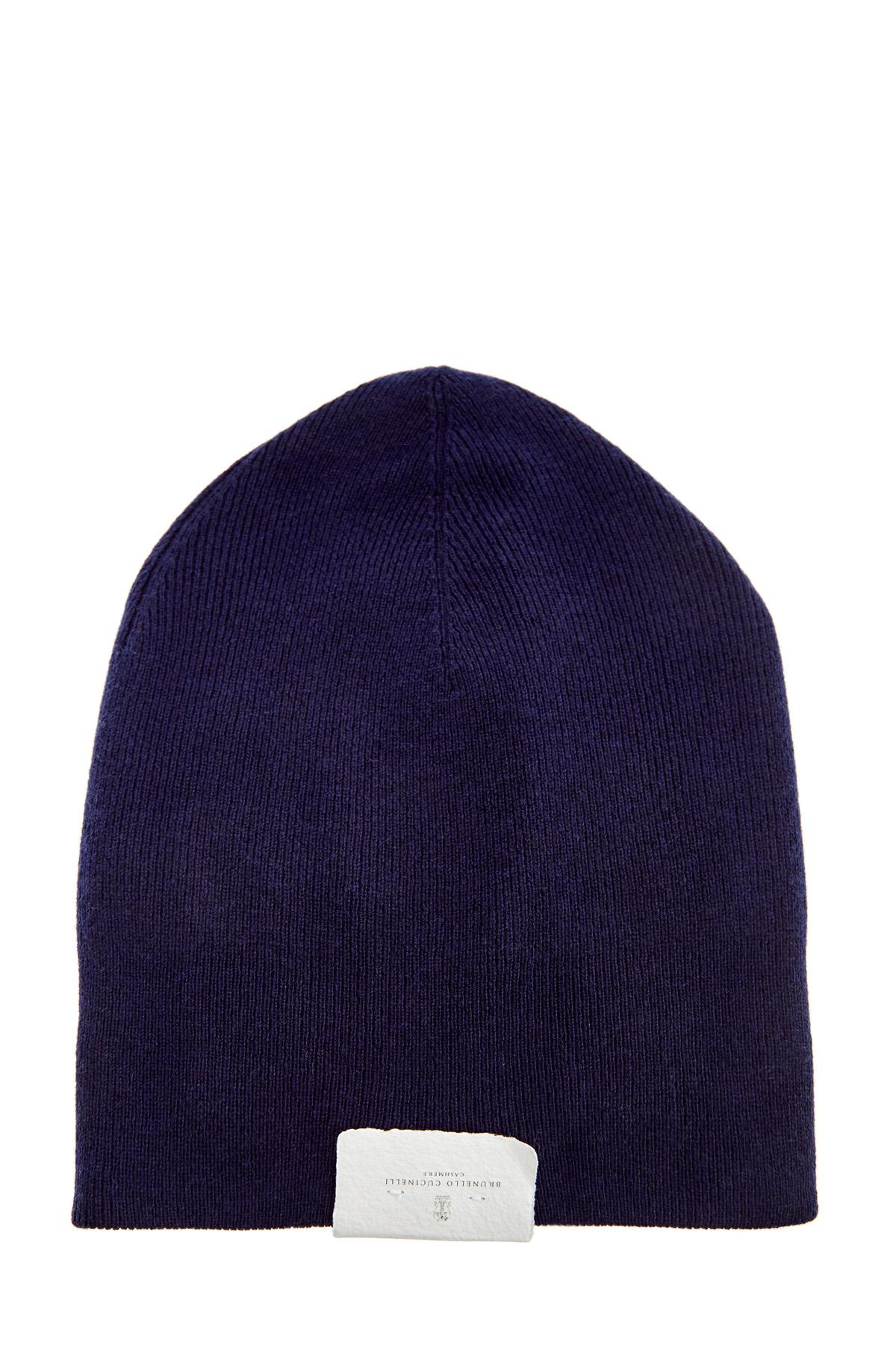 мужская шапка brunello cucinelli